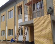 realizacja przychodni w Brześciu Kujawskim
