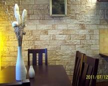 Ozdobny kamień dekoracyjny, typ hamada, kolor: cień czekolady