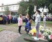 Dzień Patrona Szkoły