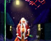 Wesołych Świąt (2008)       Wesołych Świąt i trzeźwego Mikołaja, który dotrze wszędzie tam gdzie powinien.