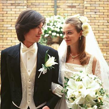das Sakrament der Ehe - sakrament ślubu